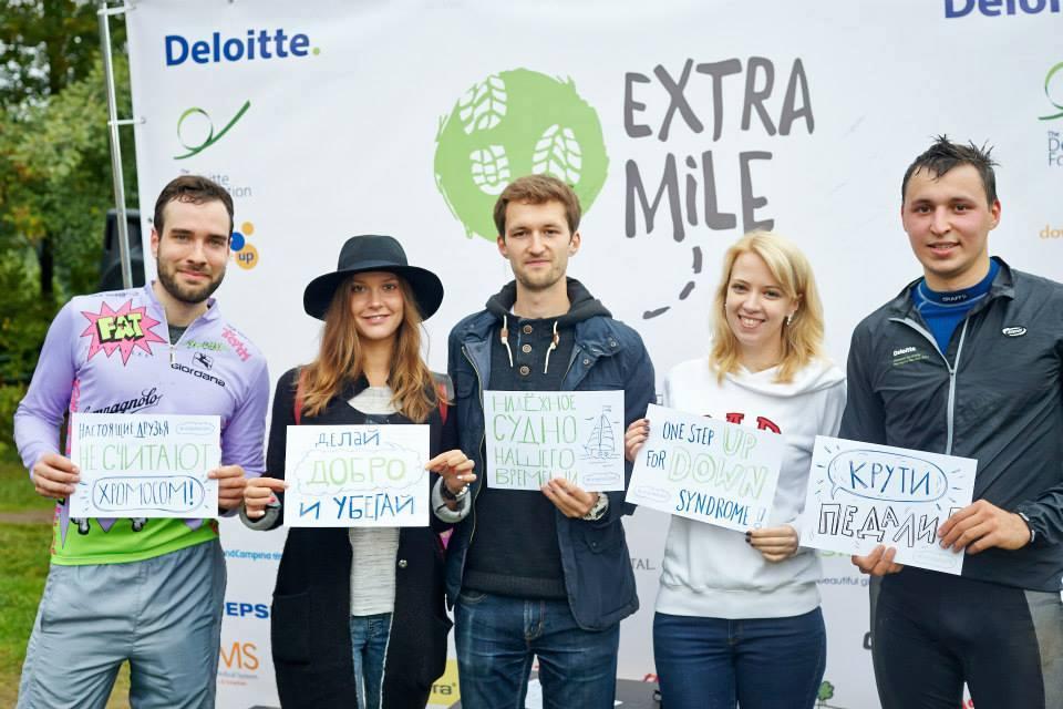 ExtraMile 2015