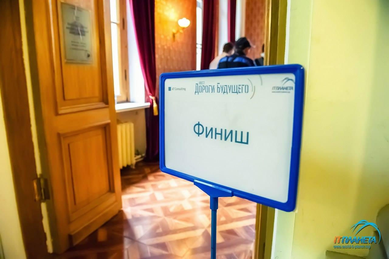 Квест с планшетами в Санкт-Петербурге