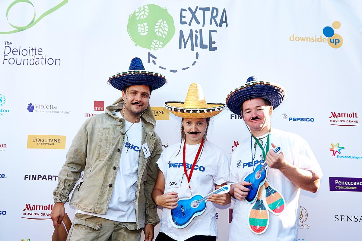 ExtraMile 2014