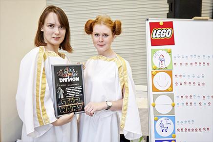 Школа Джедаев LEGO